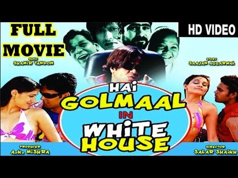 Hai Golmaal in White House Full Movie || Govind Namdev, Pratima Kazmi || Eagle Hindi Movies thumbnail