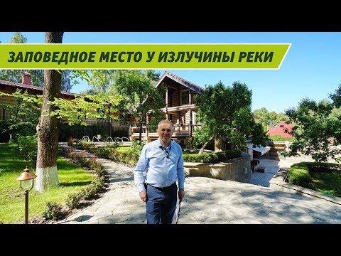 Усадьба с безупречной отделкой кантри и ар-деко на удивительном лесном участке в Троицке
