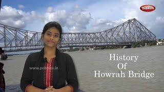 Indian Tour in Kolkata || History of Howrah Bridge || Kolkata || Bengali Video
