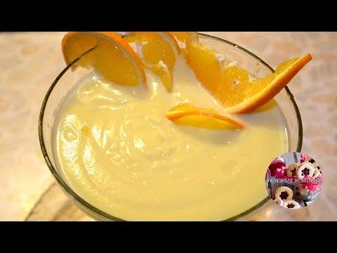 Апельсиновый курд Заварной крем