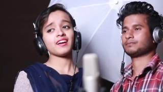 Bangla new song 2016