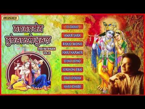 Latest Bengali Krishna Bhajans || Ananda Ghanshyam Vol Iii || Anup Jalota || Choice video