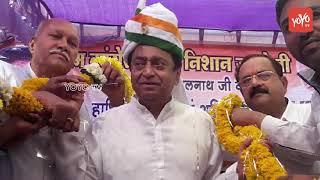 Kamal Nath Declared As Madhya Pradesh CM | Congress | Rahul Gandhi | Jyotiraditya Scindia
