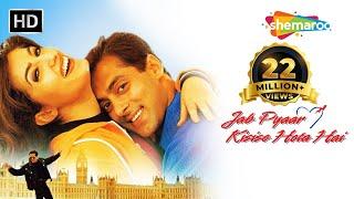 Jab Pyar Kisi Se Hota Hai HD  Hindi Full Movie  Sa