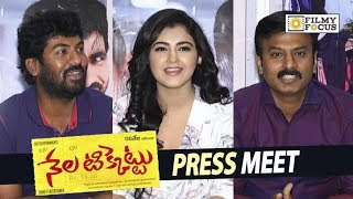 Nela Ticket Movie Press Meet || Ravi Teja, Malvika Sharma, Kalyan Krishna