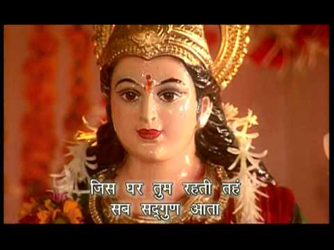 Jai Laxmi Mata [full Song] Nau Deviyon Ki Aartiyan video