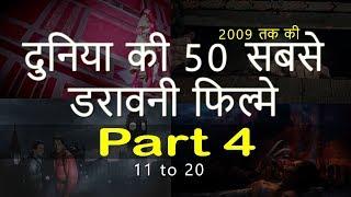 दुनिया की 50 सबसे डरावनी फिल्मे - part 4 | Top 50 Horror Movies of All Time (Until 2009) | Chotu Nai