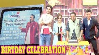"Shankar Mahadevan Celebrates His Birthday On The Sets Of ""Rising Star"" Colors TV"