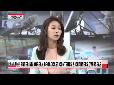 Korea′s communication chief lays out vision for Korea′s broadcasting for post-un