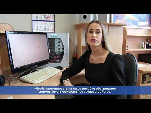 Десна-ТВ: День за днем от 17.01.2020