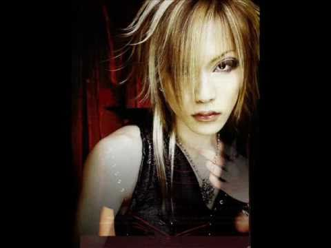 Gazette - Katherine In The Trunk