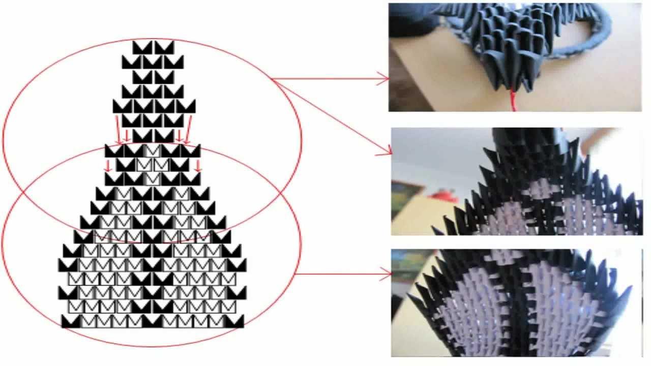 Модульная схема оригами кобры