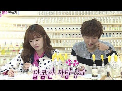We Got Married, Kwang-hee, Sun-hwa(22) #01, 광희-한선화(22) 20130302