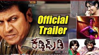Kaddipudi - Kaddipudi Movie Trailer In HD | Kaddipudi Movie |ShivaRajKumar,RadhikaPandit,AindritaRay