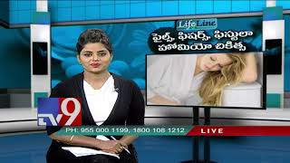 Piles, Fissure and Fistula || Homeopathic treatment || Lifeline