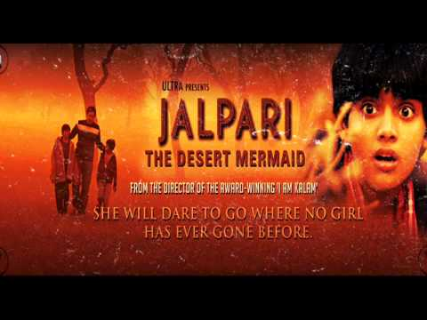 Bargat Ke Pedo Pe Shakhe  From Jalpari The Desert Mermaid (2012...