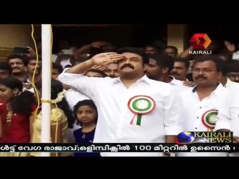 Mohanlal Celebrates Independence Day At Jibu Jacob Location In Kozhikode