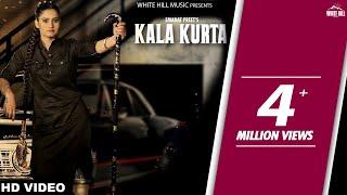 download lagu Latest Punjabi Song 2017 - Kala Kurta Full - gratis