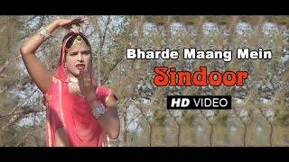 Bharde Maang Mein Sindoor Nathu Singh Shekhawat Bhajan