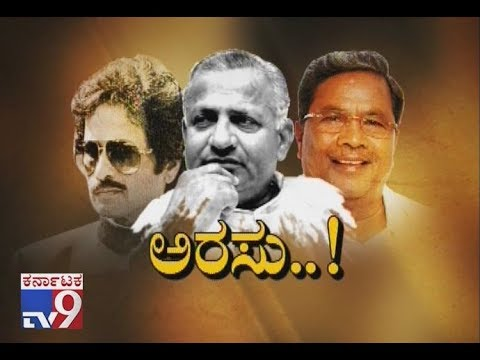 'Arasu': Siddaramaiah Is Following Footprints Of S Bangarappa & Devaraj Urs, Says GT Deve Gowda