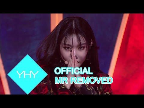 [MR Removed] Chung Ha (청하) - Gotta Go (벌써 12시)