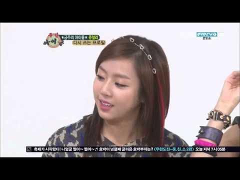 121205 MBC Every1 주간 아이돌 - IlHoon Cut [HD]