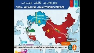 Iran Kazakhstan China Economic corridor From China Ningbo harbor to Caspian port