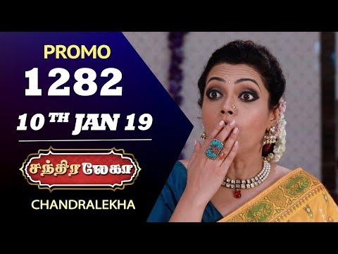 Chandralekha Promo | Episode 1282 | Shwetha | Dhanush | Saregama TVShows Tamil