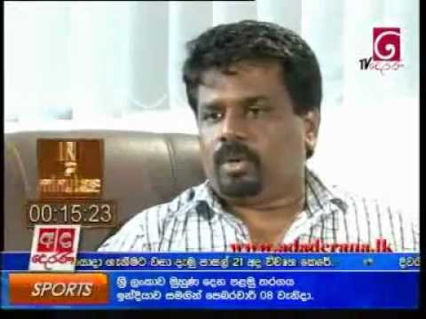 31/01/2012 - Hard Talk with Anura Kumara Dissanayake