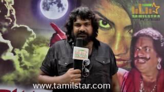 Mayabavanam Movie Trailer Launch