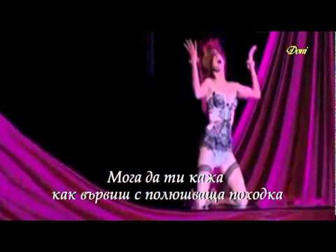 I Just Want To Make Love To You Paul Rodgers - превод.mpg
