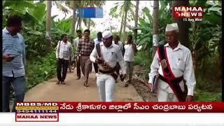 Heavy Rains In East Godavari: Joint Collector Mallikarjuna Visits Villages