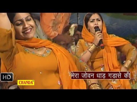 Download Haryanvi Ragni