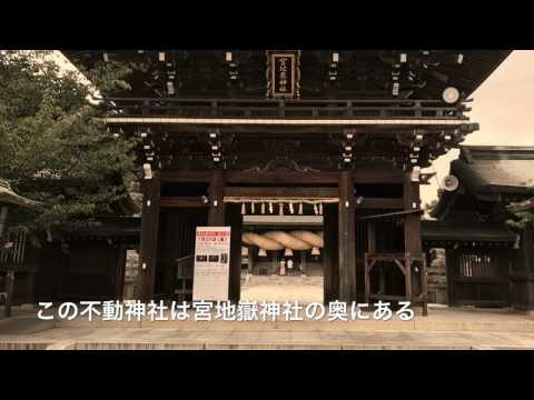 宮地嶽神社 福岡県