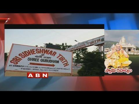 BJP president Amit Shah secretly visits Shri Siddheshwar Tirth, Brahmarishi Ashram in Tirupati