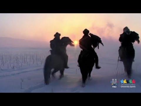 28th Winter Universiade 2017 - Almaty - Kazakhstan - Welcome 2