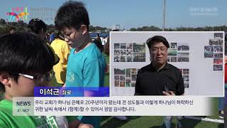 20181007news방송용