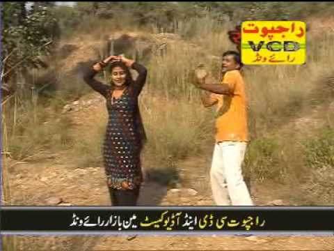 Mewati Song Riaz Meo 03027345794 video