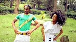 Maereg Tilaye ft. Mergitu - Mela Mela | መላ መላ - New Ethiopian Music 2017 (Official Video)