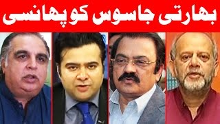 On The Front with Kamran Shahid - 10 April 2017 - Dunya News