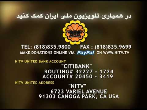 NITV HELP EY IRAN FINAL