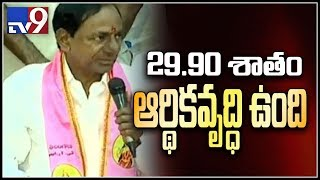 Telangana government revenue increased by 30%  || KCR