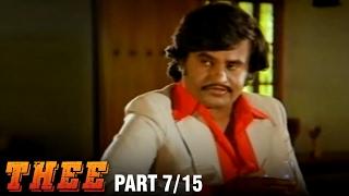 Thee – 7/15 part - Rajnikanth, Sripriya, Sowcar Janaki - Super Hit Action Movie - Tamil Full Movie