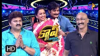 Cash | 14th April 2018 | Full Episode | ETV Telugu