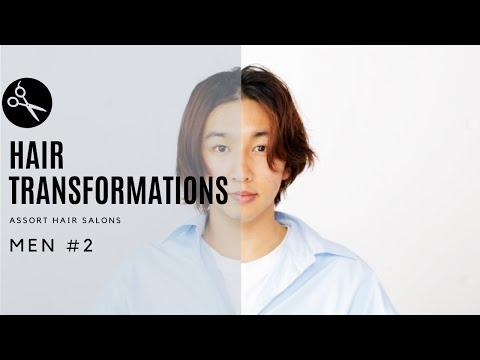 カットとパーマで人気俳優「山崎賢人」風スタイルを再現!