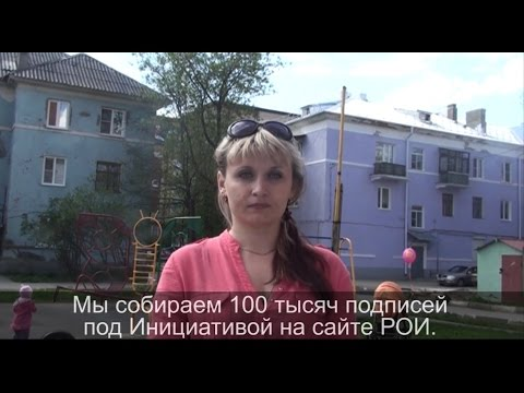 Чернобыльские в брянске пособия