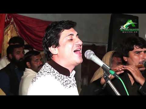 Supar Hit Saraiki  Song Koi Rohi Yaad Karendi A Singer  Yasir Khan Moosa Khelvi Song Video 2017