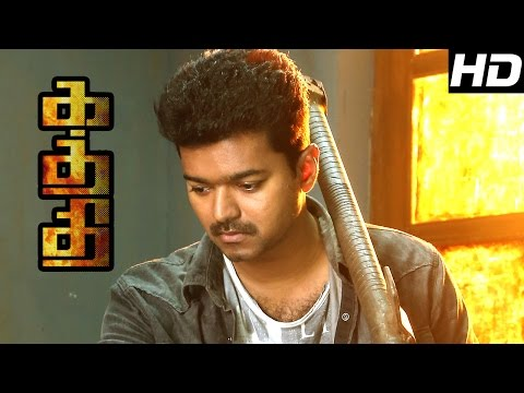 Kathi - Kaththi Movie scenes | Kaththi Coin fight Scene | Vijay best Mass Scene | Vijay Mass scene