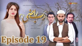 Rub Raazi Episode 19