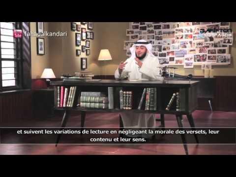 Voyage avec le coran Saison 02 : Episode 25 [Qatar]